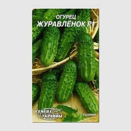 "Семена огурца ""Журавленок"" F1"